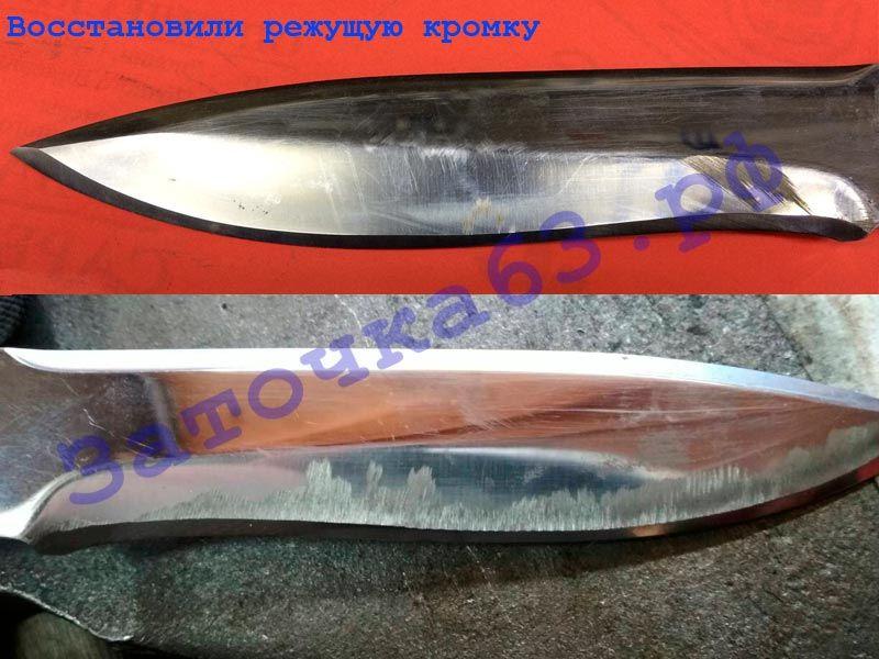 nozhi-1-2