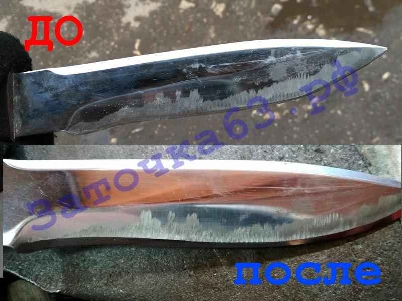nozhi-1-3