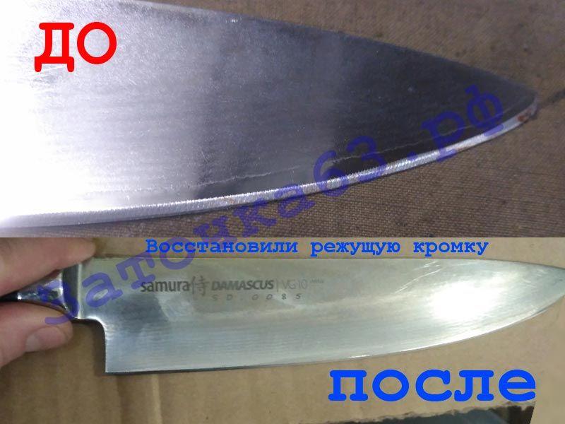 nozhi-2-2