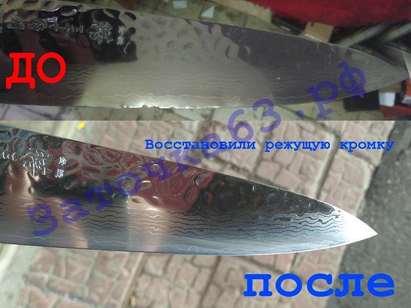 nozhi-3-3