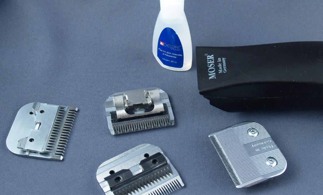 Машинки для стрижки волос людей и животных
