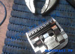 Заточка ножей для машинки для стрижки Moser 1245 - заточка63.рф